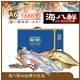 2019年海鲜大礼包 海八鲜A6型 海鲜 年货礼盒