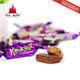 俄罗斯进口 KDV紫皮糖杏仁巧克力糖500g 包邮巧克力果仁夹心
