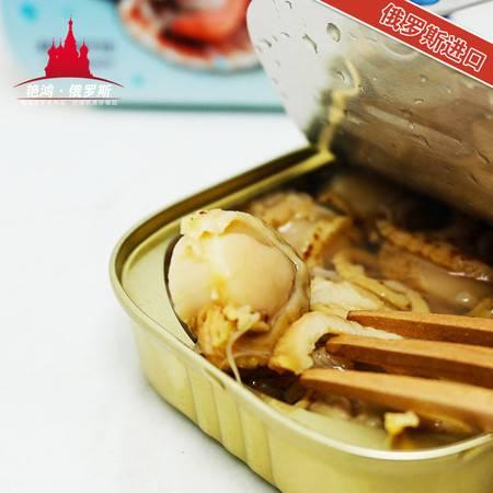 俄罗斯进口 扇贝罐头即食海鲜罐头 110g 包邮