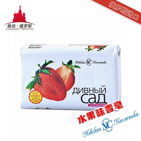 俄罗斯进口 NC系列水果味香皂随机发货 90g 包邮