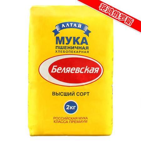 俄罗斯商品 俄罗斯进口雪兔高筋面粉2kg*6包 98