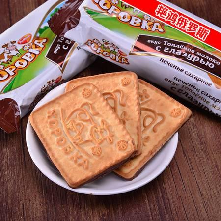 俄罗斯进口 KOPOBKA小牛巧克力饼干 早餐食品 两种口味随机发货 115g*3 包邮