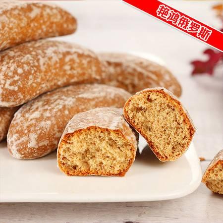 【黑龙江大米节】俄罗斯进口 粗粮面包香蕉蜂蜜光头饼 早餐甜点 450g 包邮
