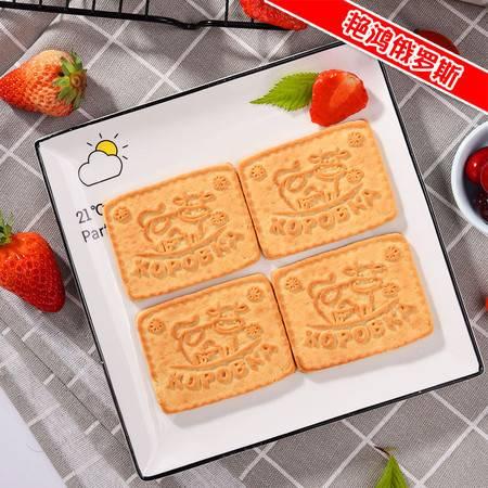 俄罗斯进口 小牛营养曲奇早餐饼干 香味办公室热卖零食 375g/包 包邮