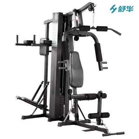 舒华三人站综合训练器SH-5103 多功能力量训练器材 扩胸双杠