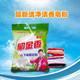 晨新 洁净清香皂粉1.218千克