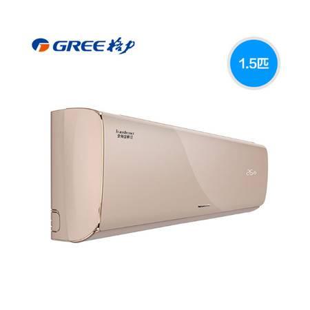 格力空调2015新款图片_格力KFR-32GW/(32599)FNCa-A2 新款金刚3变频冷暖壁挂式空调(金色 ...