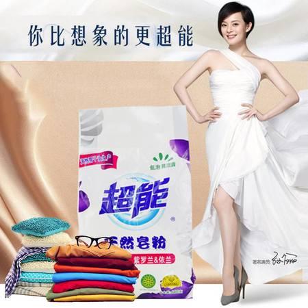 超能 皂粉680克*4袋 柔软馨香皂粉洗衣粉