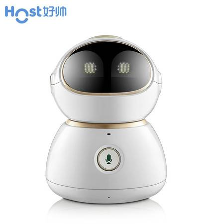 荣事达 好帅HOST小宝Q7智能机器人 高科技语音儿童老人陪护学习早教机学习机