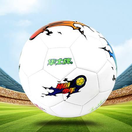 华士 5号123足球 儿童小学生青少年成人足球耐磨球
