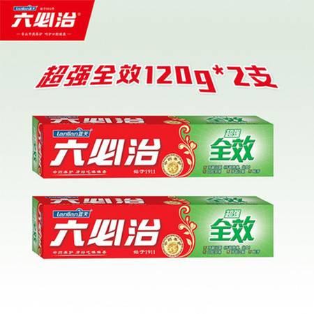 蓝天 六必治牙膏(养护超爽冬青薄荷) 120克*2支 多效护理牙膏 酷爽