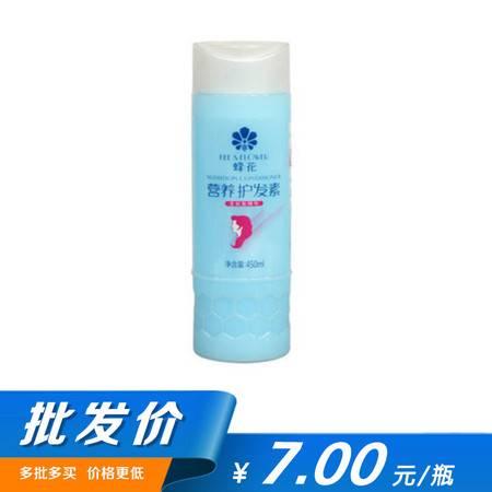 【批发3组装】蜂花 蚕丝蛋白营养护发素450ml*2瓶 顺滑柔顺护发素