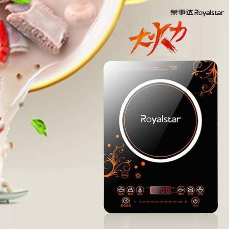 荣事达/Royalstar 智能电磁炉 C21-86B2 电池炉电磁灶炒菜电火锅