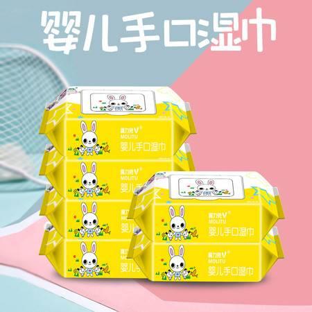 魔力兔 婴儿手口湿巾4袋(60±5片)卫生柔湿巾抽取式家用湿巾纸