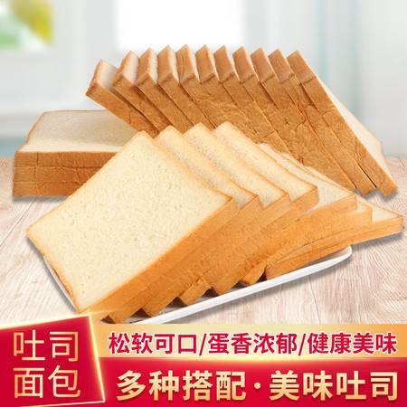 多芙 三明治吐司560g*2袋 吐司切片面包劲道醇香早餐面包三明治