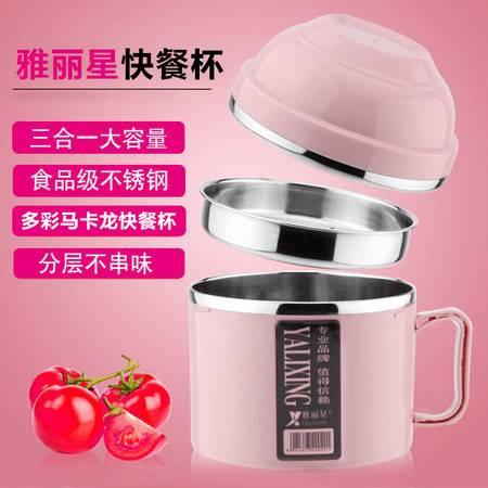 雅丽星 多彩马卡龙快餐杯 14CM 颜色随机 双层泡面碗防烫学生饭缸成人便当盒饭盒