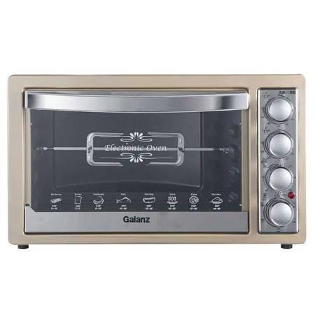 格兰仕/Galanz 电烤箱KG1530X-H7G 30升家用电烤箱 粉色