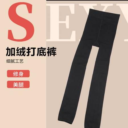 欣莹美 秋冬加绒女士打底裤 均码(80-120斤)踩脚保暖裤黑色一体裤