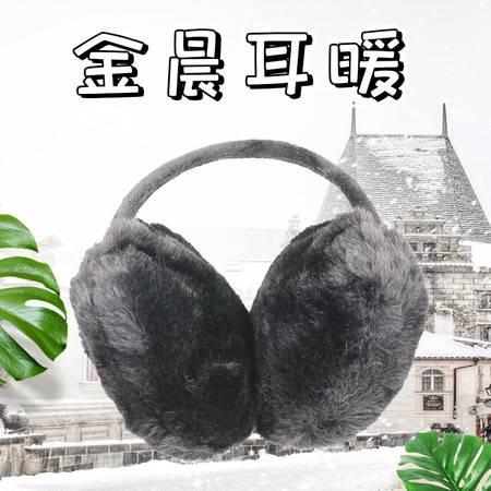 金晨 耳暖 冬季可爱毛绒耳罩 保暖柔软耳套耳捂子