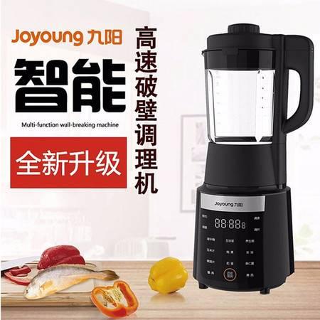 九阳/Joyoung 破壁机加热破壁豆浆机婴儿辅食家用多功能搅拌榨汁机L18-Y22 黑色