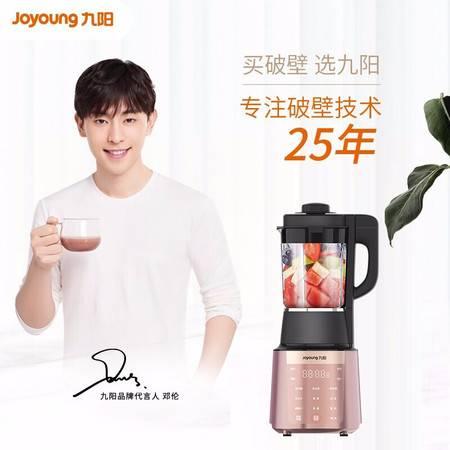 九阳/Joyoung  破壁机 家用多功能预约调理机 热烘除菌破壁料理机L18-Y26