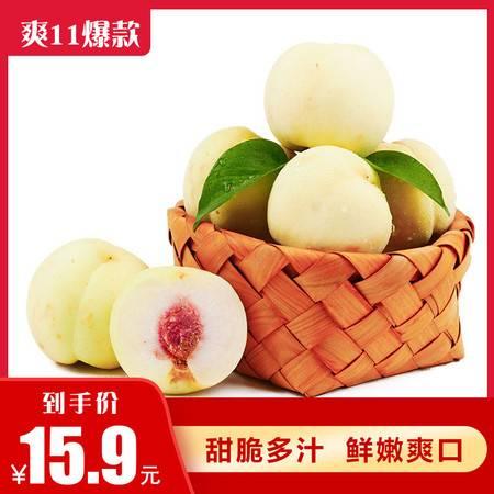 农家自产 3斤4-6个装雪桃 个大圆润口感香甜 单果250克以上 新鲜现摘雪桃脆甜硬桃应季水果