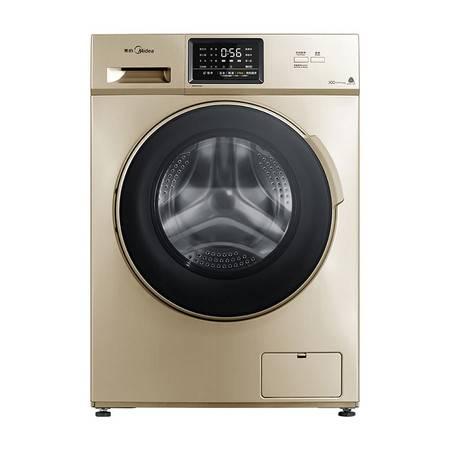 美的 滚筒洗衣机 MG100Q31DG5 滚筒洗衣机全自动