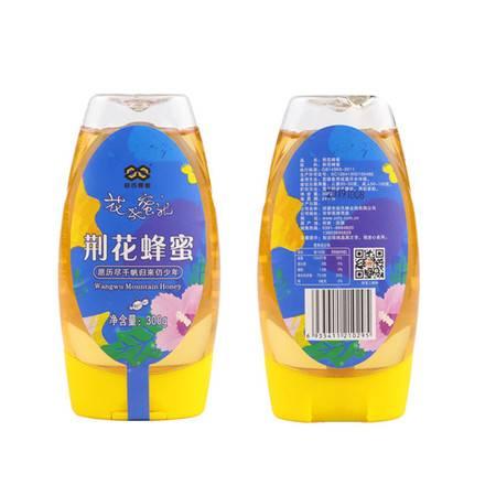 赵氏 荆花蜂蜜300g