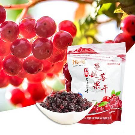 DL蜜司令 野生蔓越莓果干100g*1袋 大兴安岭森林