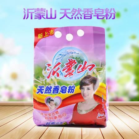 沂蒙山 皂粉1008克 洗衣粉香皂粉家用实惠装家庭装