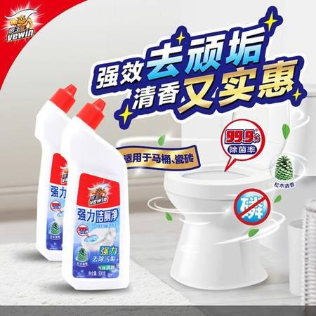 威王 强力洁厕净500克*2瓶 强力除重垢家用厕所马桶除臭去异味清洁剂洗测洁厕灵剂