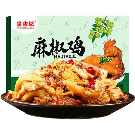 呈香记 麻椒鸡麻香入味地道口味328g/盒