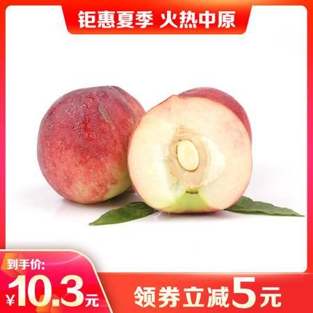 【直播节活动】农家自产 毛桃3斤