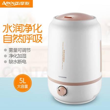 亚摩斯YS-V5001加湿器家用静音大容量卧室办公室空气净化小型迷你香薰机