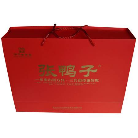 重庆特产梁平张鸭子两只装卤烤鸭礼盒