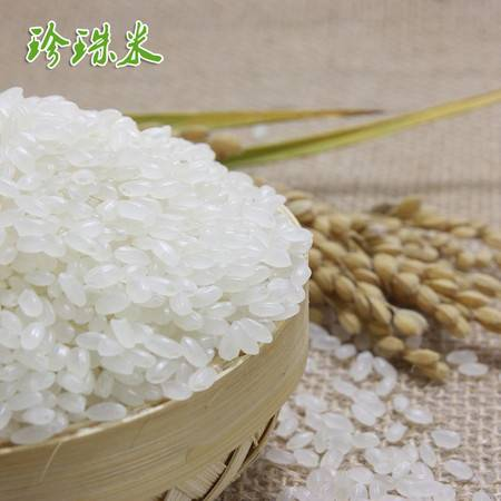 梁平 精品珍珠米2斤装 12.8元全国包邮