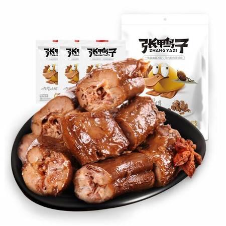 重庆梁平特产张鸭子食品鸭肉类零食小吃鸭脖袋装