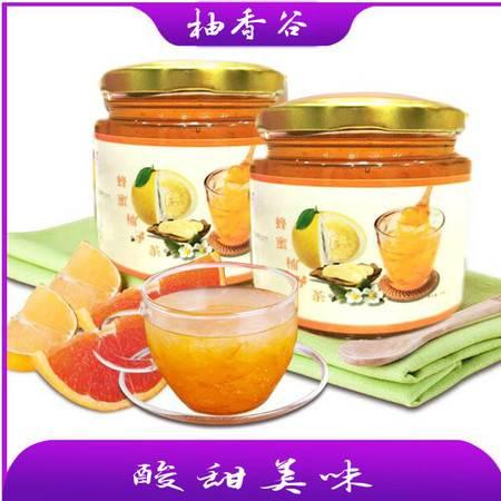 梁平特产梁平柚皮干柚肉柚子水果茶 500g仅售25.5元