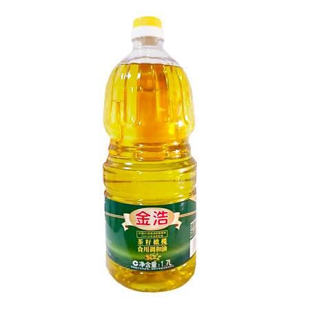 【长沙馆积分商城】金浩 压榨茶籽橄榄油 1.7L/瓶 仅限长沙县、望城、宁乡、浏阳网点现场自提