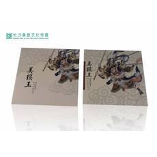 【长沙邮政集藏文创旗舰店】美猴王品邮赏珍折(包邮)