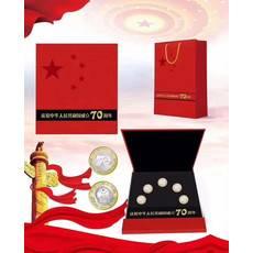 【长沙邮政集藏文创旗舰店】新中国成立七十周年纪念币(五枚装)
