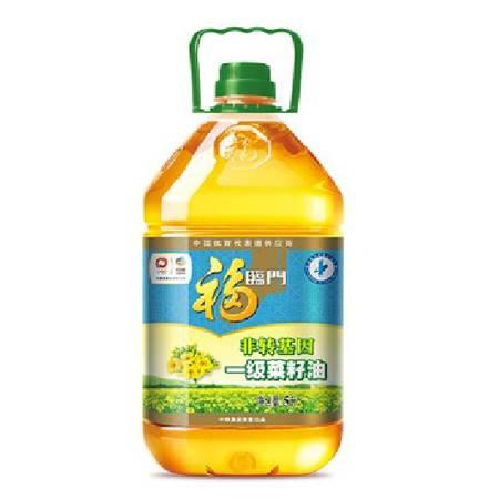 【长沙馆积分商城】福临门非转基因一级菜籽油5L/瓶 仅限雨花区邮政网点自提