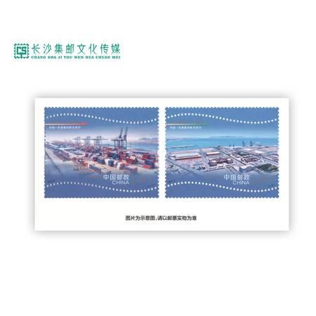 【长沙集藏】《中巴建交七十周年》纪念邮票