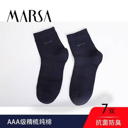 MARSA 男士商务袜