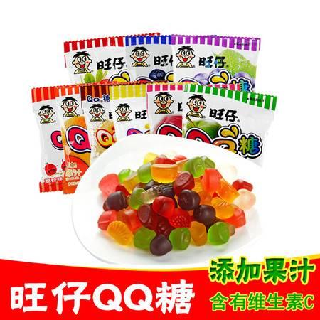 旺旺 旺仔QQ糖旺旺小零食软糖儿童橡皮糖果布丁网红小吃食品大礼包