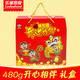 旺旺鼠年货圣诞锦鼠献旺935g礼包礼盒儿童膨化食品休闲零食小吃混合旺旺大礼包