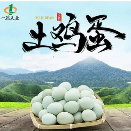 武功山特产   么高绿壳土鸡蛋36枚