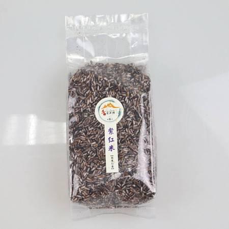 武功山特产 紫红米980g