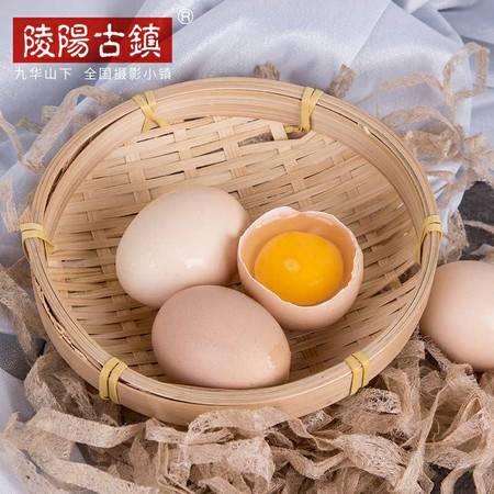 【原味青阳】九华山下  青阳陵阳古镇散养土鸡蛋