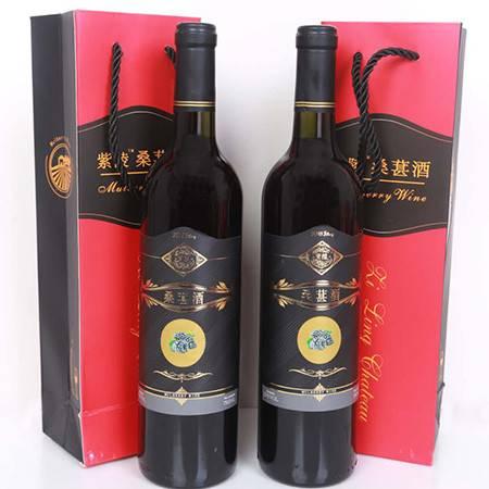 【原味青阳】紫陵桑葚酒 750ml/瓶